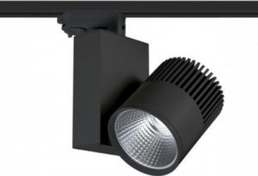 SPOT BIENAL 4 CIRCUITE 4530B4 Corpuri de iluminat