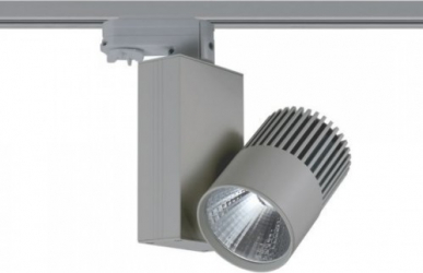 SPOT BIENAL 4 CIRCUITE 4530G4 Corpuri de iluminat