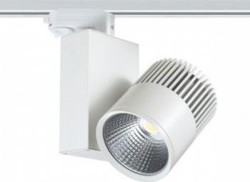 SPOT BIENAL 4 CIRCUITE 4530W4 ALB Corpuri de iluminat