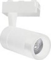 SPOT LED MONACO -15W ALB Corpuri de iluminat