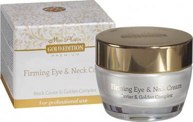 Crema cu aur pentru zona ochilor si a gatului DSM-Mon Platin Gold Edition 50 ml
