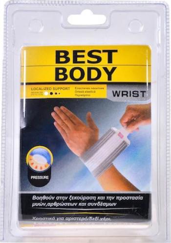 Banda elastica de protectie a incheieturii gri/alb unisex din nailon