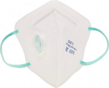 Set 5 Masti cu valva pentru COPII KN95 FFP2 certificare CE speciala COVID 19 sigilate individual Masti chirurgicale si reutilizabile
