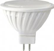 4W Spot LED MR16 12V SMD ALB CALD 3000K Corpuri de iluminat