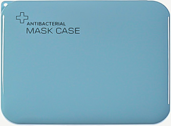 Cutie portabila pentru depozitare si protectie masca faciala plastic Albastru BBL1848