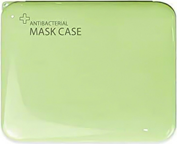 Cutie portabila pentru depozitare si protectie masca faciala plastic Verde BBL1846