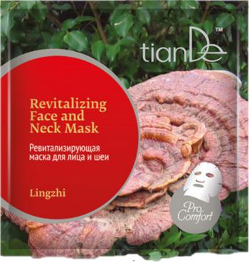 Masca modelatoare regeneranta cu Ganoderma TianDe 1 buc Masti, exfoliant, tonice