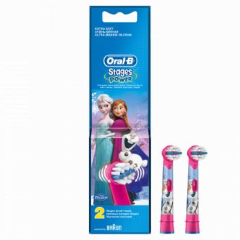 Rezerva periuta de dinti electrica pentru copii Oral-B Frozen EB10-2 2 buc Periute electrice si dus bucal