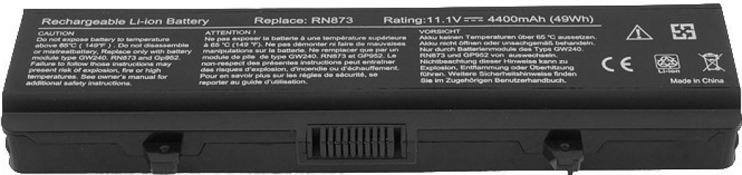 Baterie Laptop EcoBox Dell Inspiron 1525 4400 mAh 0C601H 0GW240 0M911G 0RW240