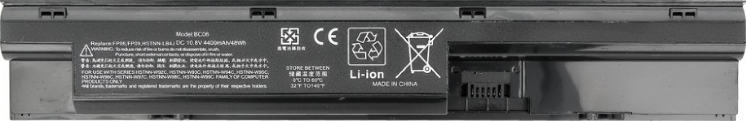 Baterie Laptop EcoBox HP ProBook 470 G1-F3K33PA 4400 mAh HSTNN-XB4J