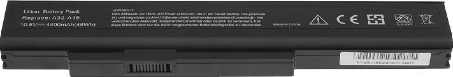 Baterie Laptop EcoBox Medion Akoya E6221 4400 mAh 40029231