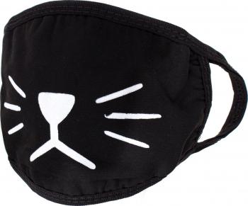 Masca de protectie cu imprimeu reutilizabila din poliester MA-720-79-2 Negru Masti chirurgicale si reutilizabile