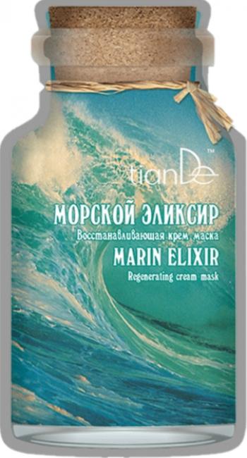 Masca-crema pentru regenerare Elixir Marin TianDe 35g Masti, exfoliant, tonice