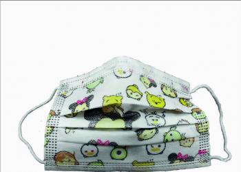 Set 10 buc. masca de protectie unica folosinta pentru copii print Minnie Mouse Masti chirurgicale si reutilizabile