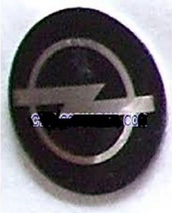 Logo cheie Opel Huse si Accesorii