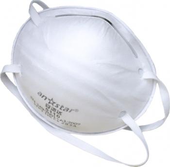Set 10 bucati Masca protectie conica FFP2 cu filtrare BFE and ge 95 Certificata CE Anstar CP9994044AB Masti chirurgicale si reutilizabile