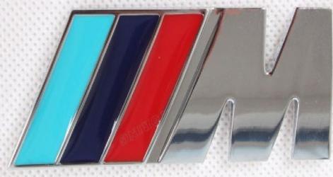 Sticker Bmw MPower Elemente caroserie