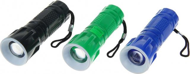 Set 3 lanterne led lupa focus baterii incluse Lanterne si Accesorii