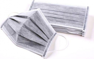 Set 50 buc. masca de protectie de unica folosinta 3 straturi 3 pliuri culoare gri