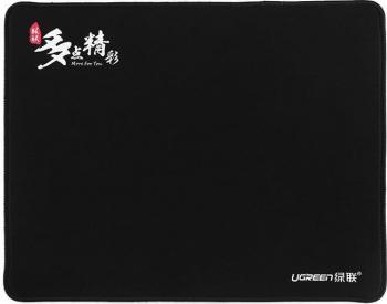 Mousepad Ugreen Large size Negru