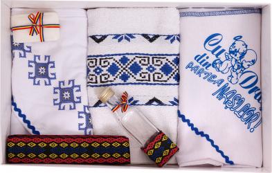 Trusou botez traditional Ingerasi culoare alb-albastru 6 piese