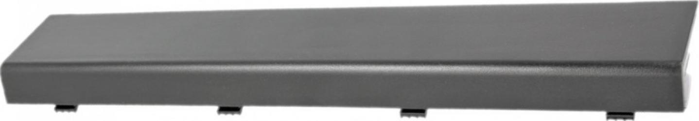 Baterie Laptop HP ProBook 4540S HSTNN-Q87C-4 HSTNN-Q87C-5