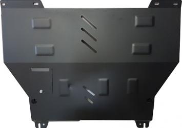 Scut motor metalic Citroen Nemo 2008 - 2018 Scuturi auto