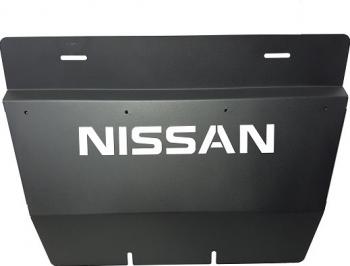 Scut radiator Nissan Navara 2005 - 2018 Scuturi auto