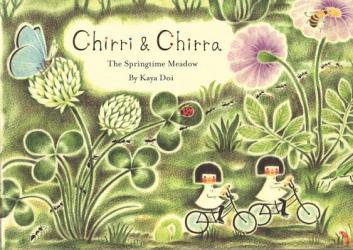Chirri Chirra in the Tall Grass