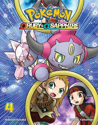Pokemon Omega Ruby Alpha Sapphire Vol 4