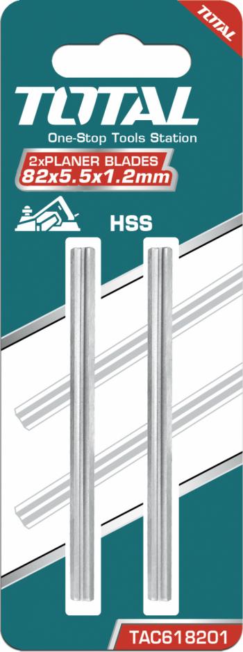 Set lame rindea electrica HSS - 82X5.5X1.2mm - 2 buc INDUSTRIAL Utilaje de constructii
