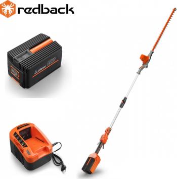 Trimmer de gard viu extensibil Redback E920D 40V 2400mm 520mm + acumulator EP40 40V + incarcator EC20 40V Trimmere electrice