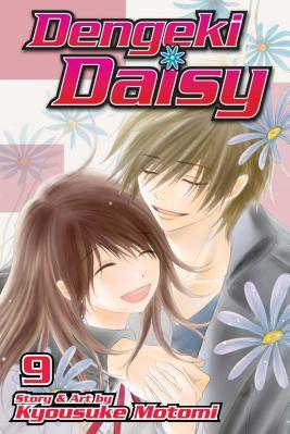 Dengeki Daisy Volume 9 Carti