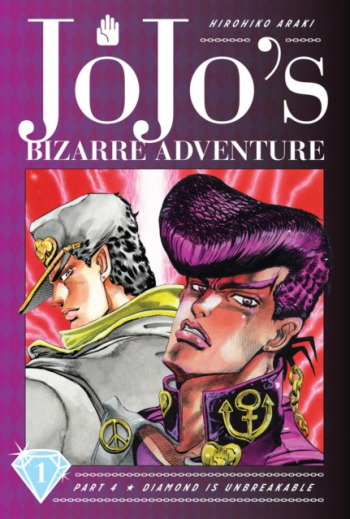 Jojo s Bizarre Adventure Part 4 Diamond Is Unbreakable Vol 1 Carti