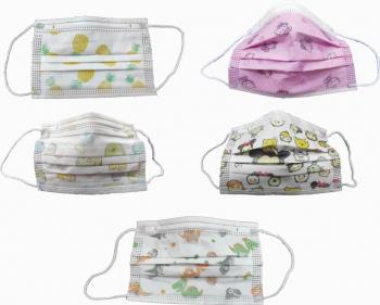 Set 50 buc. masca de unica folosinta pentru copii colorata Masti chirurgicale si reutilizabile