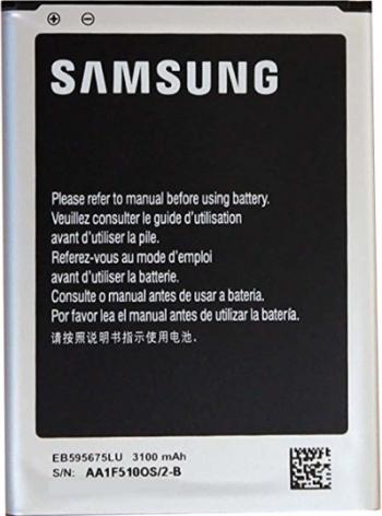 Baterie Samsung Galaxy Note 2 N7100 Acumulatori