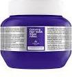 Masca de par Kallos Silver Reflex 275 ml Tratamente de par