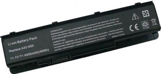 Baterie laptop Asus VivoBook Q200E Acumulatori Incarcatoare Laptop