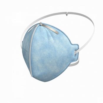 Masca FFP2 Drager X-plore 1720 C fara supapa Masti chirurgicale si reutilizabile