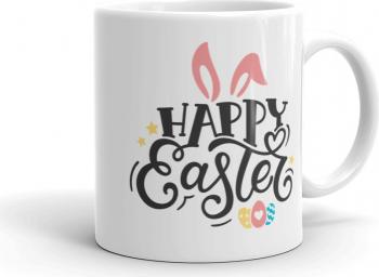 Cana personalizata Happy Easter Cadouri
