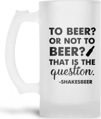 Halba bere To beer or not to beer Cadouri