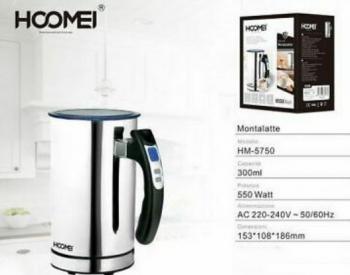 Aparat De Spumat Lapte Milk Froter Cappuccino 300 ML Hoomei Hm-5750 Spumare Detasabil Auto Oprire Inox - 474GR MP3 Player