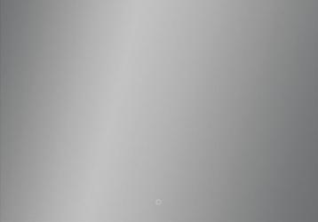 OGLINDA AMANZI A359621LP Corpuri de iluminat