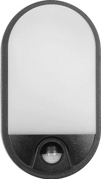Aplica de gradina Orno NEFRYT OR-OP-6110BLPMR4 10W LED SMD 850lm IP54 4000K Negru Alb Corpuri de iluminat