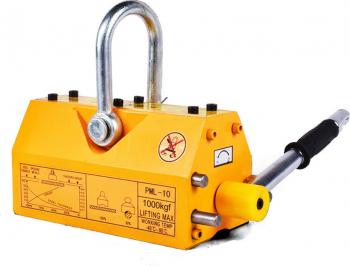 100 / 200KG permanent Lifter magnetic magnetic grele de ridicare plate din otel pentru ridicare