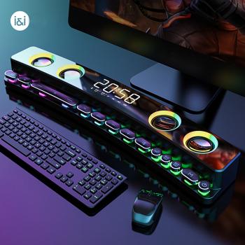 SOAIY SH39 Gaming Vorbitor BT Soundbar Computer Audio Desktop Ceas joc Subwoofer 3D Surround Bass 3600mAh AUX FM Difuzor