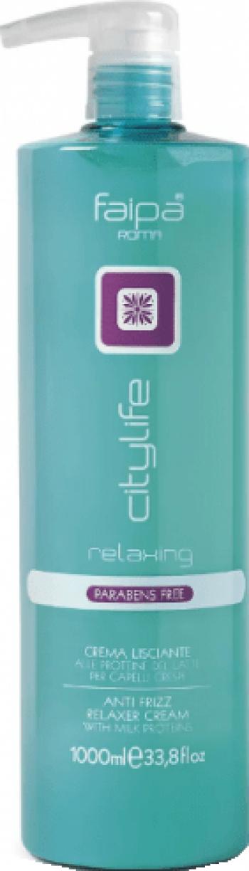 Masca relaxanta pentru netezire Faipa CityLife Relaxing 1000 ml Masti, exfoliant, tonice