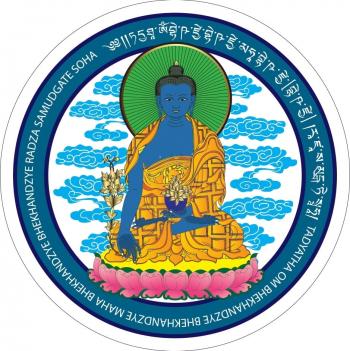 Abtibild cu Buddha medicinei albastra cu floare de lotus remediu Feng Shui din Autocolant 150 mm lungime