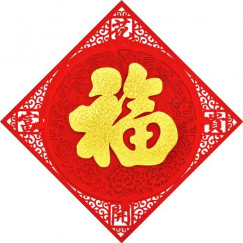 Abtibild cu simbolul FUK remediu Feng Shui din PVC 50 mm lungime