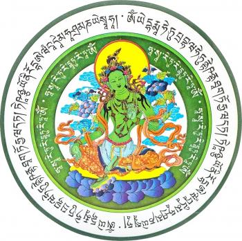 Abtibild cu Tara Verde remediu Feng Shui din Metal 125 mm lungime
